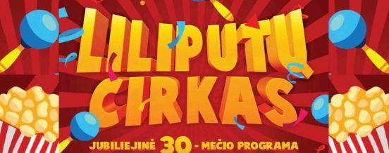 CIRKO ŠOULILIPUTŲ CIRKAS, Jubiliejinė 30-mečio programa!  Balandžio 15 d. 18 val. Zarasų kultūros centre