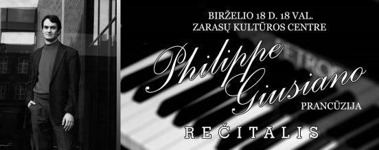Сольный концерт пианиста Филиппе Гюсиано (Франция)