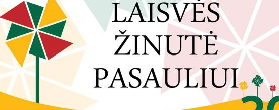Lietuvos Nepriklausomybės atkūrimo trisdešimtmečiui skirti renginiai Zarasuose