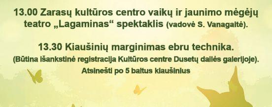 VAIKŲ VELYKĖLĖS, Dusetų kultūros centre, 2019 m. balandžio 28 d. (sekmadienį)