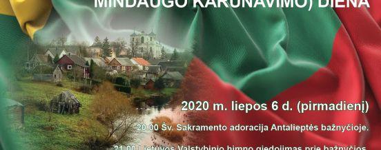 Valstybės diena Antalieptėje