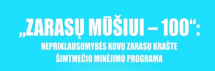 """""""Zarasų mūšiui - 100"""": Nepriklausomybės kovų Zarasų krašte šimtmečio minėjimas, rugpjūčio 24-25 d."""