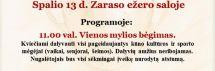 Kūno kultūros ir sporto diena, Spalio 13 d., Zaraso ežero Didžiojoje saloje