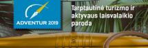 """Kviečiame aplankyti Zarasų krašto  stendą didžiausioje Lietuvoje turizmo parodoje ,,Adventur"""", sausio 25 - 27 dienomis"""