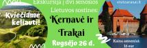 Kviečiame į ekskursiją Rugsėjo 26 d.! DVI SENOSIOS LIETUVOS SOSTINĖS: KERNAVĖ IR TRAKAI