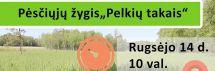 """Pėsčiųjų žygis """"Pelkių takais"""", rugsėjo 14d. (registracija iki 13 d.)"""