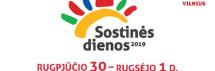 Zarasų krašto turizmo ištekliai bus pristatyti Sostinės dienose rugpūčio 30 - rugsėjo 1 d.