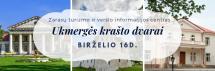Kviečiame registruotis į ekskursiją po Ukmergės dvarus, birželio 16 d.