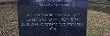 Paminklo Holokausto aukoms atminti atidengimas, spalio 29 d.