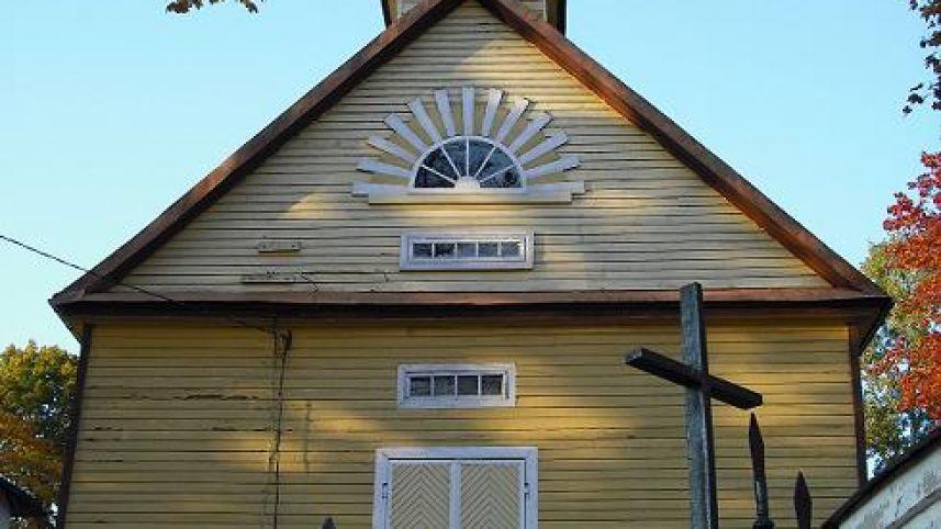 Avilių Švenčiausio Kryžiaus išaukštinimo bažnyčia