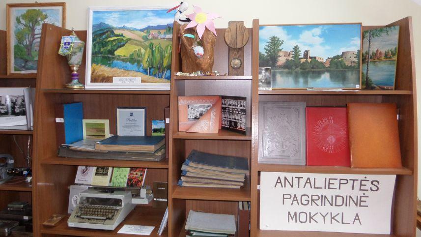 Анталептский этнографический музей