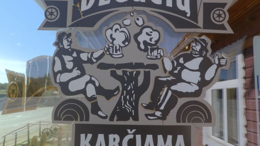 "Кафе ""Дегучайская карчма"""