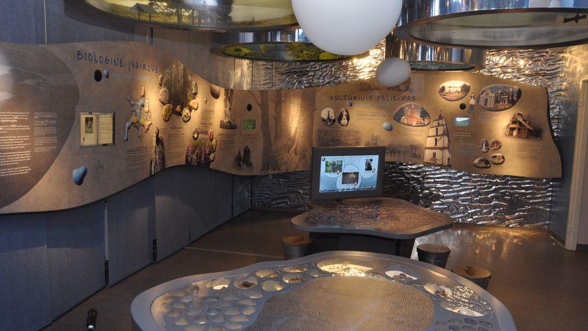 Центр посетителей Сартайского регионального парка