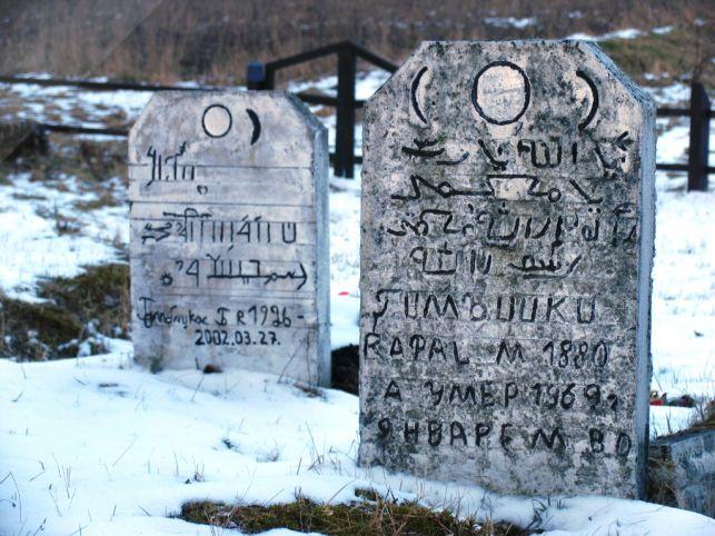 Totorių kapinės