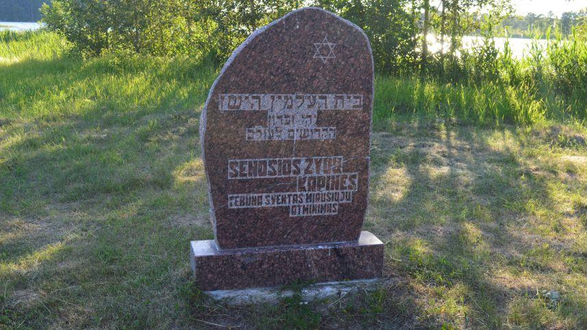 Zarasai old Jewish Cemetery