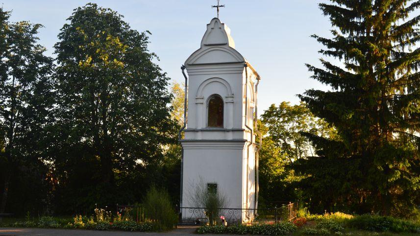 Šaltupės chapel