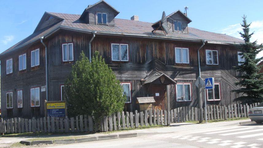Гостевой дом «Салакас»