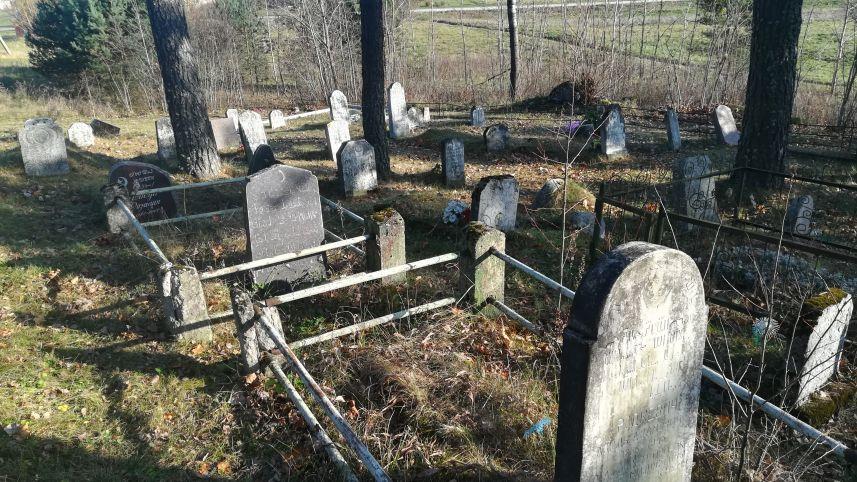 Татарские кладбища