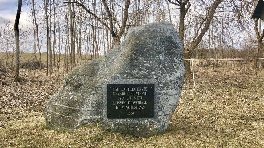 Памятник Э. Плятерите и С. Плятеру