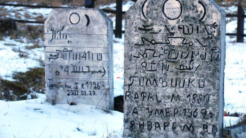 totoriai-kristinaivanovait726334.jpg