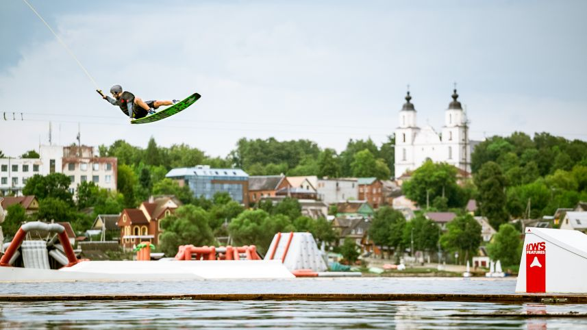 """WAKE-IN"" cable park"
