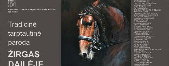 """Tradicinė tarptautinė paroda """"Žirgas dailėje"""" Kultūros centre Dusetų dailės galerijoje"""